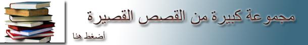 لافتة إعلانية