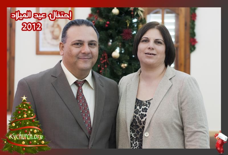 صور عيد الميلاد 2012