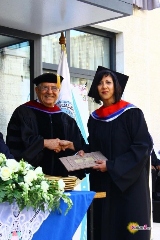تهنئة لخريجي كلية الكتاب المقدس فرع الشمال