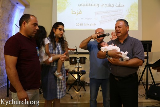 تكريس الطفلة دانييل سليمان ناصر 2018